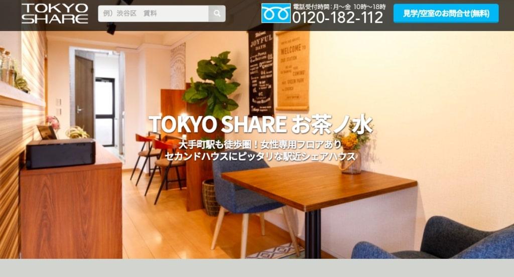 TOKYOSHARE