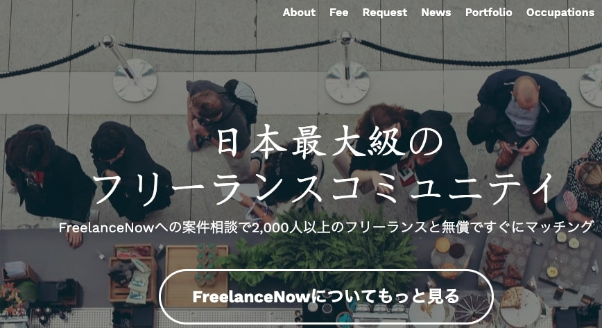 FreelanceNow